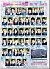 Выпускники 2002 года 11-А класс