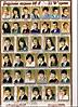 Выпускники 2007 года 11-В класс